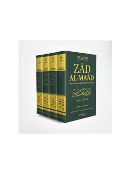 Zad Al-Ma'âd : Muhammad (Saw) Modèle De Réussite, De Ibn Qayyim Al-Jawziyya, Version Intégrale (4 Volumes)