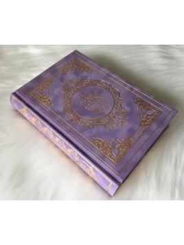 Le Noble Coran et la traduction en française - Edition de luxe en daim - Mauve dorée