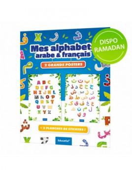 Mes alphabets arabes et français