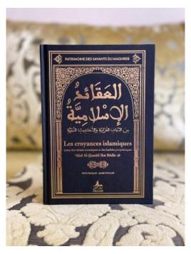 Les croyances islamiques- Ibn Badis