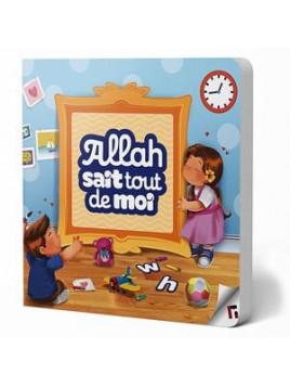 Allah sait tout de moi - Learning Roots