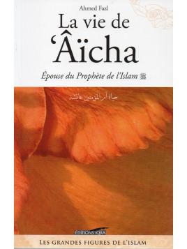 LA VIE DE AICHA