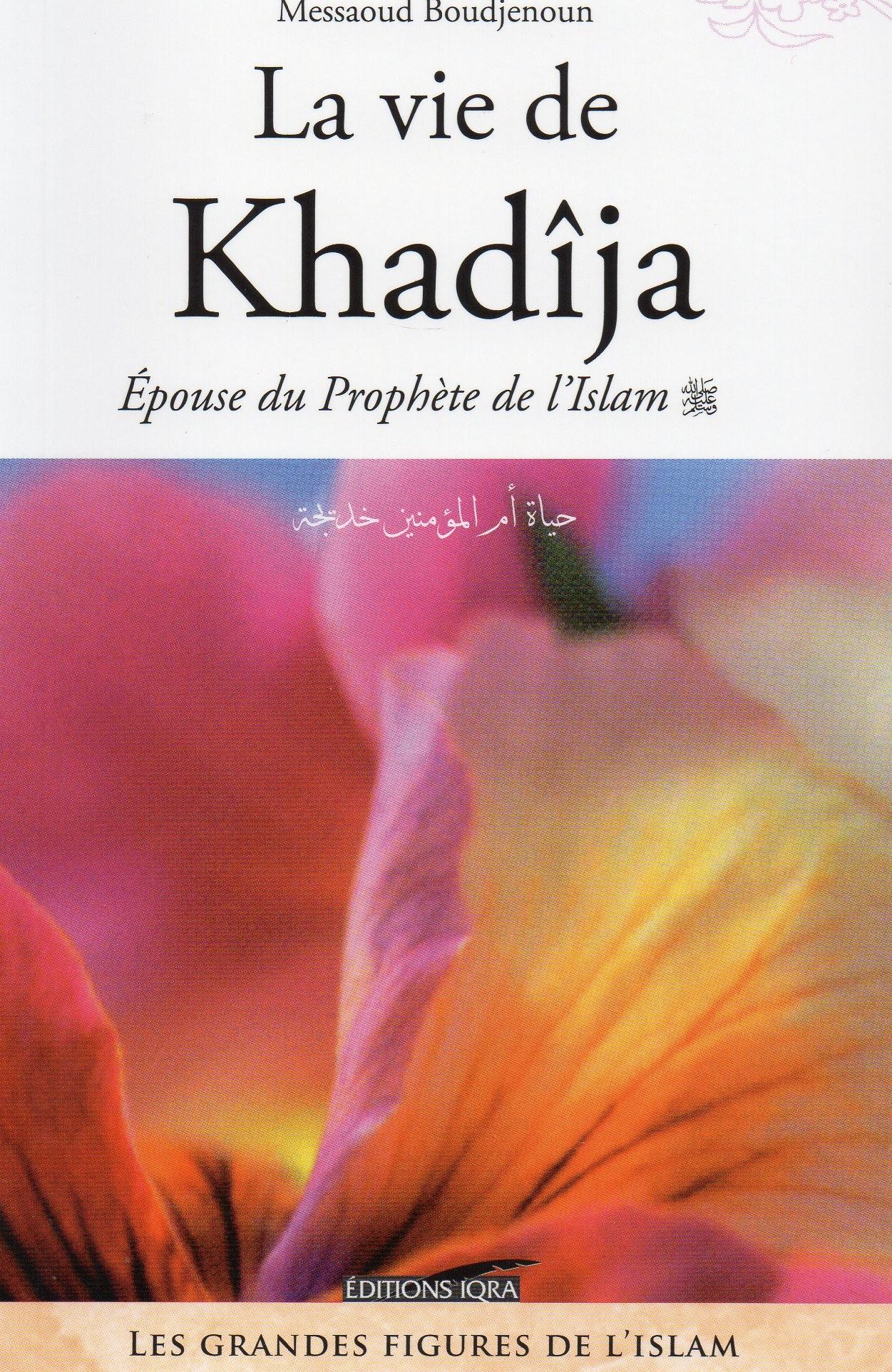 """Résultat de recherche d'images pour """"La Vie de Khadija"""""""""""