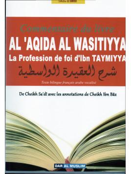 Commentaire du livre Al 'Aqida Al Wasitiyya- Ibn Taymiyya explication Cheikh Sa'di - Edition Dar Al Muslim