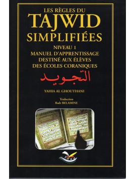 LES REGLES DE TAJWID SIMPLIFIEES