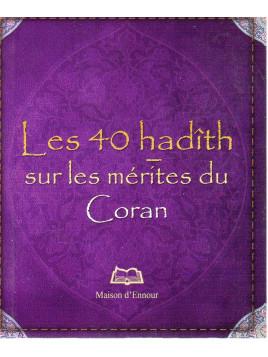 Les 40 Hadith sur les mérites du Coran - Edition Ennour
