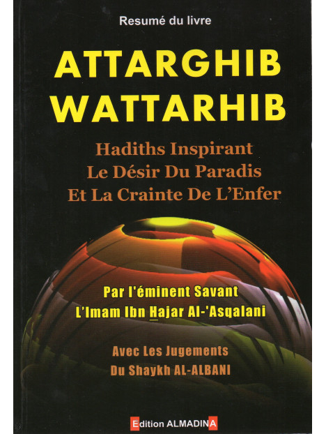 ATTARGHIB WATTARHIB - DÉSIR ET CRAINTE - D'APRÈS IBNOUL MUNDHIRI