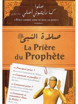 La prière du Prophète- Edition Pixelgraf