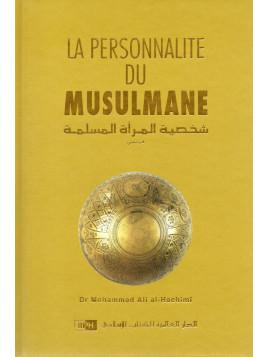 La personnalité de la musulmane - IPH