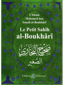 Le Petit Sahîh Al-Boukhârî (Arabe/Français) petit format