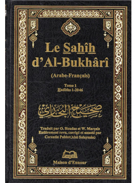 Sahih Boukhari Complet Arabe-Français - 4 Volumes - Edition Ennour