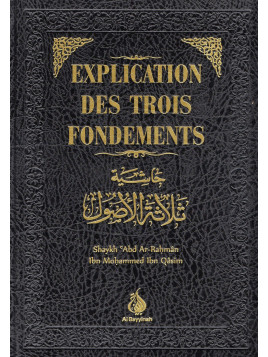 EXPLICATION DES TROIS FONDEMENTS -IBN MOHAMMED IBN QASIM- Edition Al Bayyinah