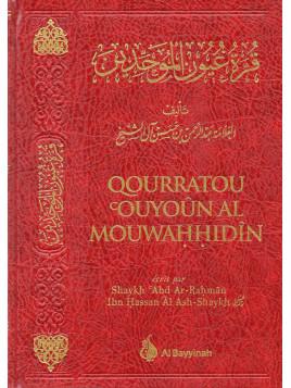 EXPLICATION DE KITAB AT TAWHID- salih ibn fawzan al fawzan Edition AL BAYYINAH