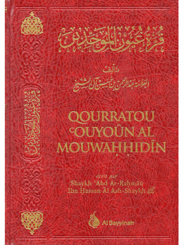 Explication de Kitab Tawhid - Qourratou Ouyoun Al Mouwahhidin