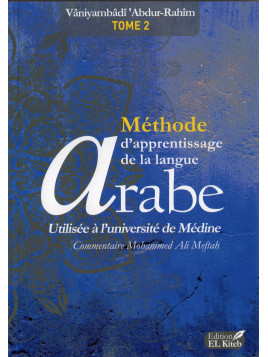 METHODE D'APPRENTISSAGE DE LANGUE ARABE UTILISE A L'UNIVERSITE DE MEDINE TOME 2