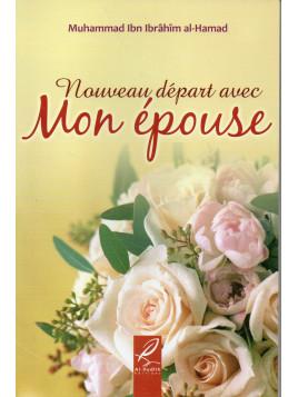 Nouveau départ avec Mon Epouse - Muhammad Ibn Ibrâhîm Al-Hamad - Edition Al Hadith