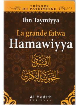 La grande fatwa Hamawiyya