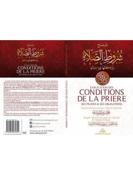 Explication des conditions de la prière ses piliers et ses obligations-Edition Imam Malik