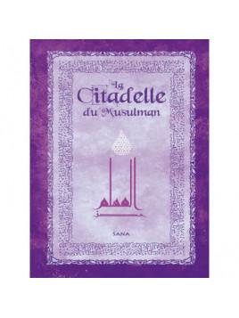 La citadelle du Musulman de poche luxe ( couleur violet)