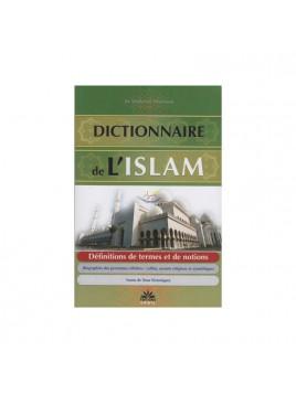 Dictionnaire de l'Islam - Edition Sabil