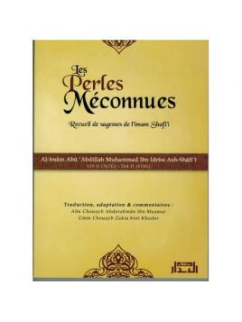 Les perles méconnues - recueil de sagesses de l'imam Shafi'i - Edition Albidar