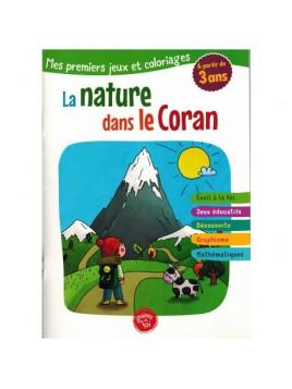 Mes premiers jeux et coloriages - La nature dans le Coran - Graines de Foi
