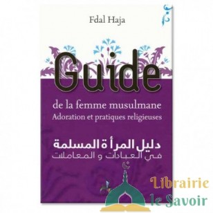 Guide de la femme musulmane