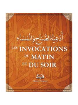 Les invocations du matin et du soir (ARABE-FRANÇAIS-PHONÉTIQUE)