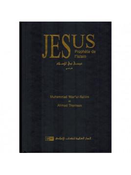 Jésus, prophète de l'Islam - Iph