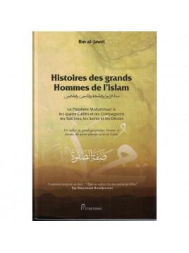 histoire des grands hommes de l'islam - Edition El Bab Editions