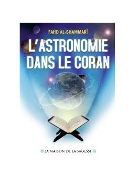 L'astronomie dans le Coran