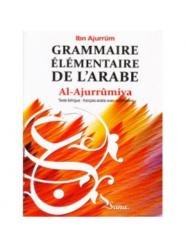 Grammaire Elémentaire de l'Arabe, Al-Ajurrûmiya
