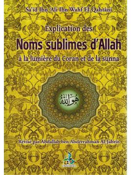 Explication des Noms sublimes d'Allah à la lumière du Coran et de la sunna