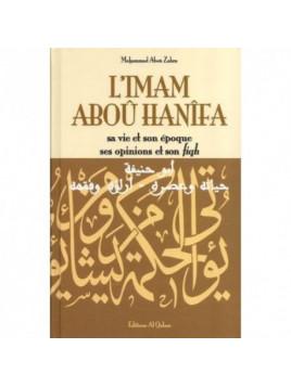 L'Imam Abou Hanifa - Par Mohammad Abou Zahra