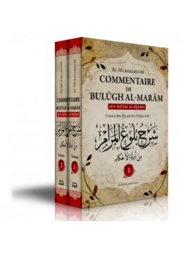 BULÛGH AL-MARÂM min Adillat al-Ahkâm - L'Imam Ibn Hajar Al-Asqalani - Maison d'Ennour