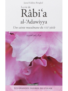 Rabi'a al-'Adawiyya - Une Sainte Musulmane du VIIIe siècle