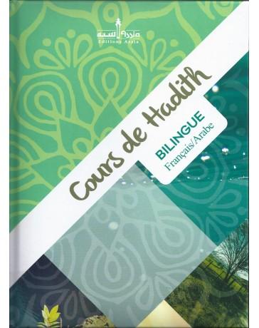 Cours de Hadith , Bilingue fr/ar - Edition Assia