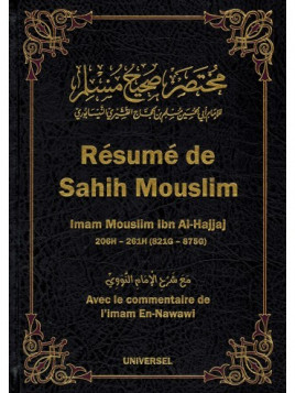 Resumé de Sahih Mouslim