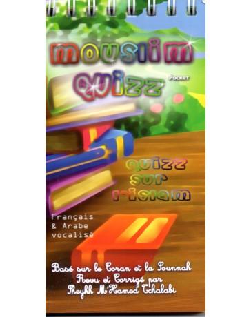 Mouslim Quizz Pocket