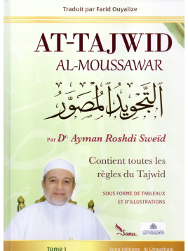 At-Tajwid Al-Moussawar Dr. Ayman Roshdi Sweïd
