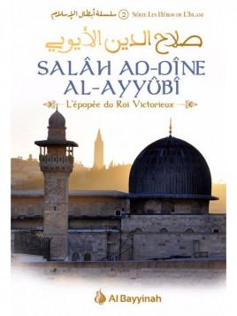Salah Ad-Dine Al-Ayyûbî