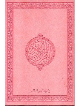 Le Coran en Arabe Format A5 Couleur Rose