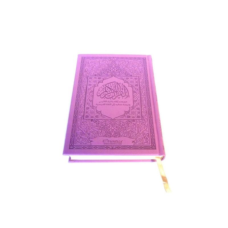 le saint coran arabe    fran u00e7ais    phon u00e9tique