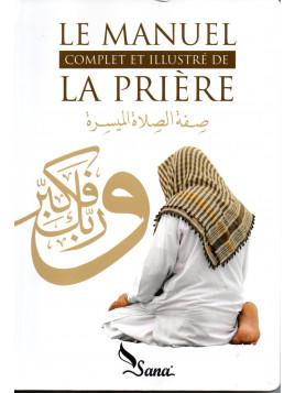 Le Manuel complet et illustré de la prière - Edition Sana