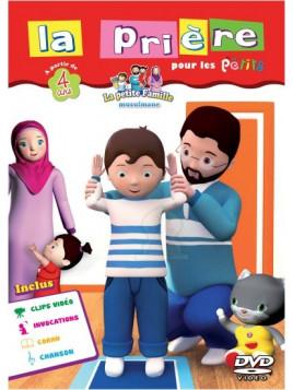 la prière pour les petits DVD