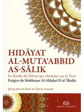Hidayat al muta'abbid as-salik SALIH ABD AS SAMI AL ABI AL AZHARI