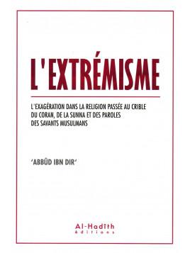 L'extrémisme 'Abbûd Ibn Dir'