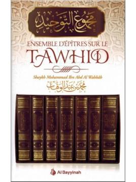 Ensemble d'épitres sur le tawhid
