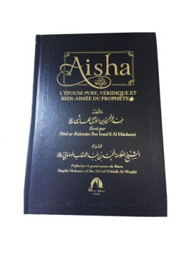 Aisha l'épouse pure bien aimée et véridique ABDARRAHMAN IBN ISMAIL AL HACHEMI