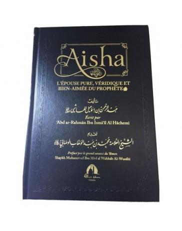 Aicha l'épouse pure bien aimée et véridique ABDARRAHMAN IBN ISMAIL AL HACHEMI